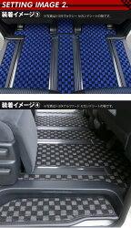 【送料無料】マツダ★CX-5フロアマット【CHKマット】★H24/2〜★KEEFWKEEAW(2WD/4WD)(車1台分フロアマット)