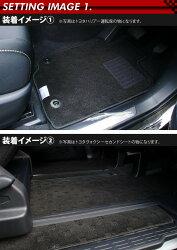 【送料無料】日産★ノートフロアマット【DXマット】★E11/E12(車1台分フロアマット)