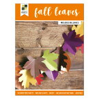 "DCWV ペーパープロジェクト 6"" x 8"" [フォールリーヴス & ストリングライト] 葉96枚分 / DCWV Paper Project 6"" x 8"" Fall Leaves die cuts & light string 96 Leaves"