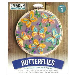 LeisureArtsミニメーカーステッチ[オーガンジ—バタフライ]6インチ/MiniMakerStitcheryOrganzaButterflies