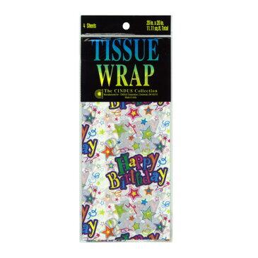 Papier de soie 薄葉紙・包装紙 [バースデースター] 50.8x50.8cm 4枚 Cindus Tissue Paper Birthday Star 20