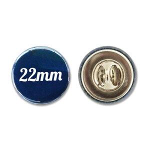 22mmピンズ型缶バッジパーツセット250個