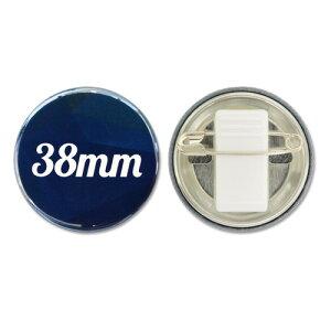 プロ仕様缶バッジ製作キット38mm(クリップ付き安全ピンパーツセット)