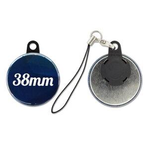 38mm携帯ストラップ缶バッジパーツセット(白)50個