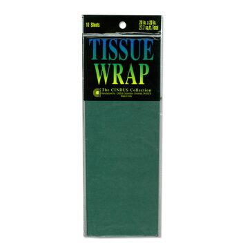 Papier de soie 薄葉紙・包装紙 [エバーグリーン] 50.8x50.8cm 10枚 Cindus Tissue Paper EverGreen 20