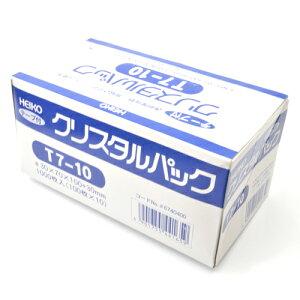 HEIKOT7-10テープ付きOPP袋
