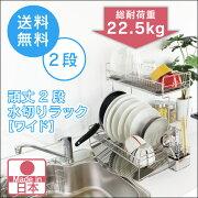 ステンレス キッチン バスケット フライパン カトラリー シンプル 川口工器