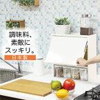 白い スパイスラック ポット4杯 日本製 調味料ラック 白 ホワイト 調味料ラック 調味料入れ スパイスケース 調味料 ラック ケース 入れ キッチン収納 カウンター上 収納 キッチン コンパクト おしゃれ 可愛い シンプル キッチンラック 国産