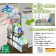 ステンレス棚の洗濯機サイドラック3段幅17cm ランドリーサイド すきまスリムラック