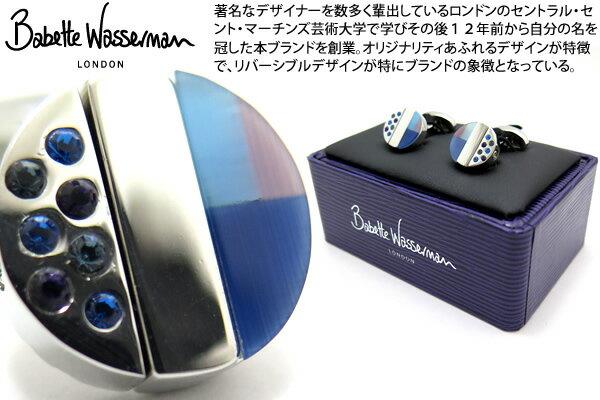 Babette Wasserman サルバヴィーダカフス SALVAVIDA BLUE CUFFLINKS (ブルー) バベットワッサーマン 【送料無料】 【カフスボタン カフリンクス】