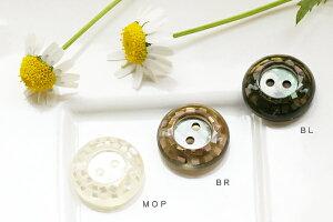 透明感豊かな貝ボタンP-68015mm