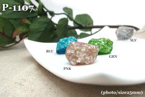 ポリエステルボタンで作った水晶の原石のようなボタンP-110725mm