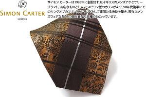 SIMON CARTER サイモンカーター CHECK PAISLEY BROWN チェック ペイズリー シルクネクタイ(ブラウン)【日本製】【送料無料】【ネクタイ タイ】【ブランド】
