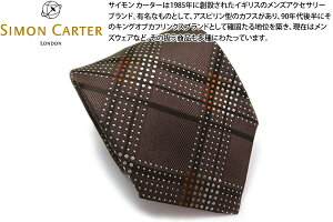 SIMON CARTER サイモンカーター DOT CHECK BROWN ドットチェック シルクネクタイ(ブラウン)【日本製】【送料無料】【ネクタイ タイ】【ブランド】