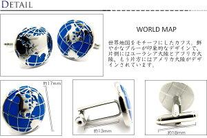 【期間限定価格】Simple 2500 WORLD MAP CUFFLINKS 世界地図カフス【カフスボタン カフリンクス】