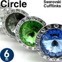 【選べる6色】SWAROVSKI CIRCLE CUFFLI...