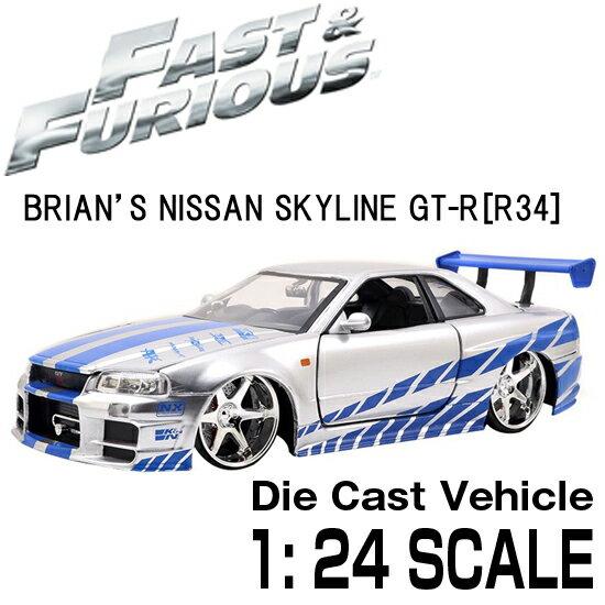 車, ミニカー・トイカー  124 Brians NISSAN SKYLINE GT-RR3497158Jadatoys