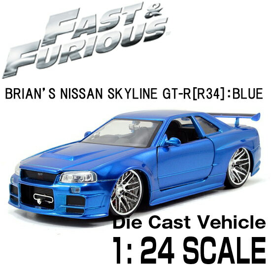 車, ミニカー・トイカー  124 Brians NISSAN SKYLINE GT-RR3497173Jadatoys