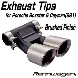 RennwagenExhaustTipsforPorscheBoxster&CaymanBrushedFINISH