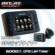 【新製品】QSTARZ LT-Q6000S NEW GPSラップタイマーカラー 吸盤式車載4輪用ステー付属!