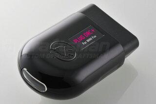 【新製品】PL3-DRC-M001Plusforミニデイライト標準装備車専用