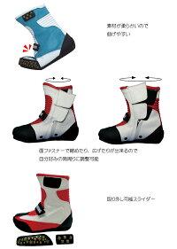 JR-01ディテール4