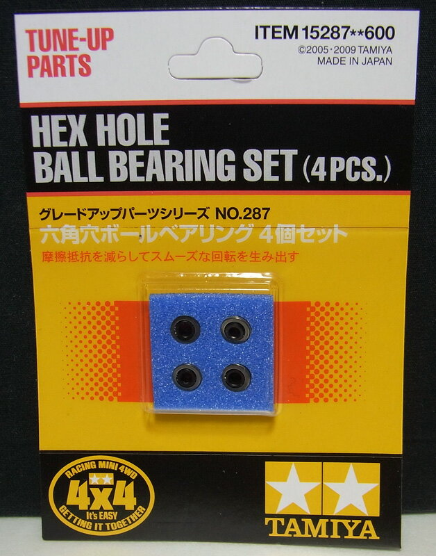 TAMIYA Mini 4WD Grade-Up Parts  4 GP.287 ITEM152...
