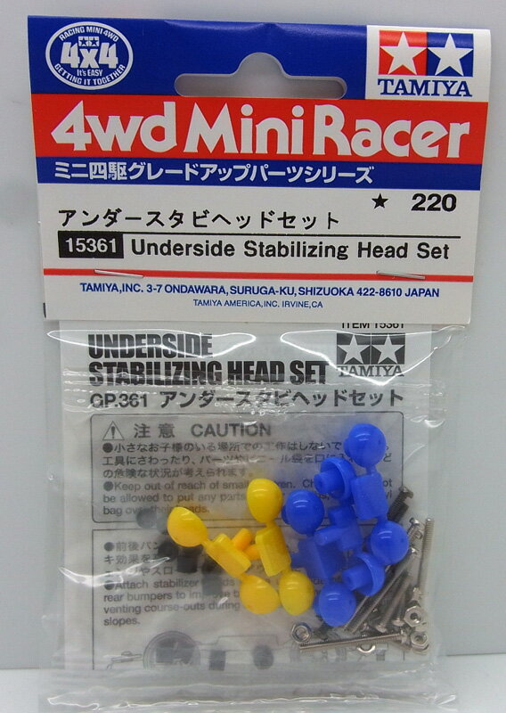 TAMIYA Mini 4WD Grade-Up Parts  GP.361 ITEM15361