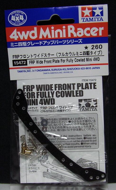 TAMIYA Mini 4WD  FRP GP.472 ITEM15472