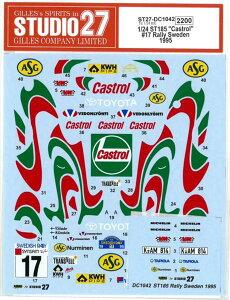 "1/24 ST185""Castrol""#17 Rally Sweden 1995(T社1/24対応)"