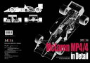 McLaren MP4/4 in Detail 製作参考資料本【MFH BOOK】