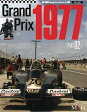 No.36 : Grand Prix 1977 Part 02  JOE HONDA Racing Pictorial Series by HIRO【MFH BOOK メール便送料無料】