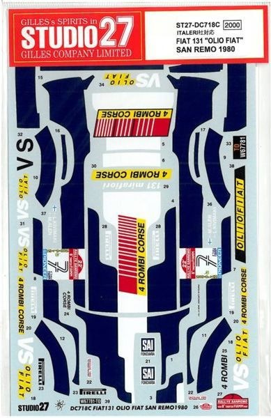車・バイク, レーシングカー 124 FIAT 131 OLIO FIAT SANREMO 80 (