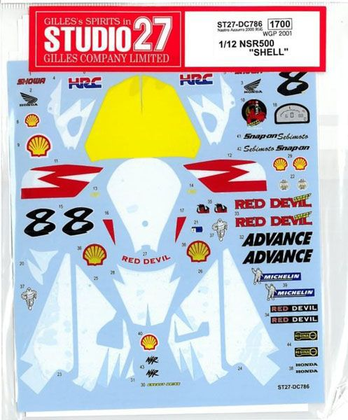 車・バイク, バイク 112 HONDA NSR500 SHELL WGP 2001