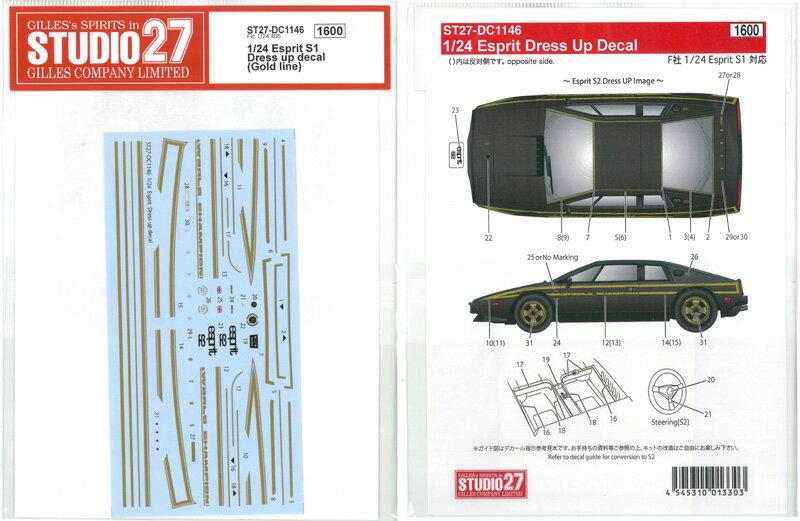 車・バイク, レーシングカー 124 Esprit S1 Dress up decal (F124