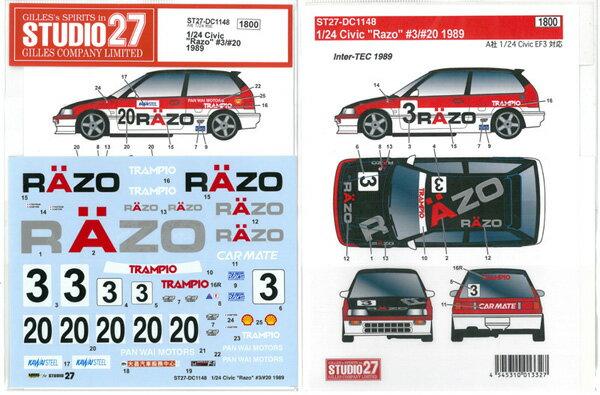 車・バイク, レーシングカー 124 Civic Razo320 1989 (A124 CivicEF3