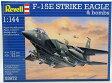 1/144 F-15E ストライクイーグル(爆弾付き)【ドイツレベル 03972】