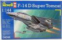 1/144 F-14D スーパー トムキャット【ドイツレベル 04049】