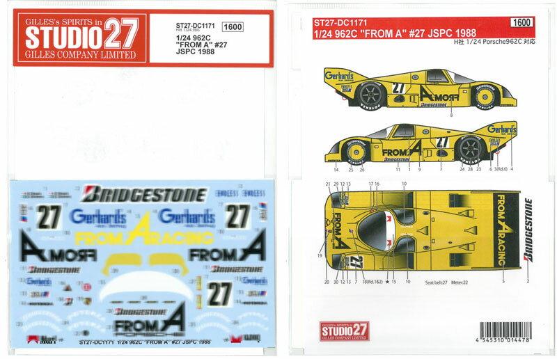 車・バイク, レーシングカー 124 962CFROMA27JSPC 1988 (H124