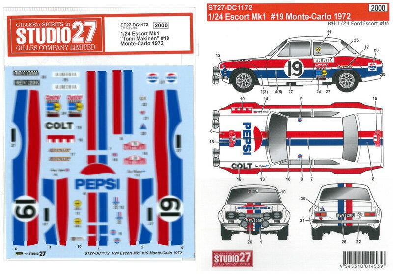 車・バイク, レーシングカー 124 Escort Mk1 Tomi Makinen19 Monte-Carlo 1972 (B124