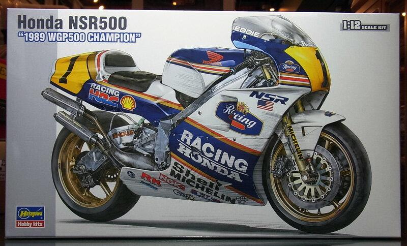 車・バイク, バイク Honda NSR500 1989 WGP500 112