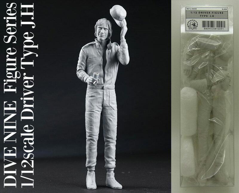 1/12 Driver Type J.H 【DIVE NINE Figure Series】画像
