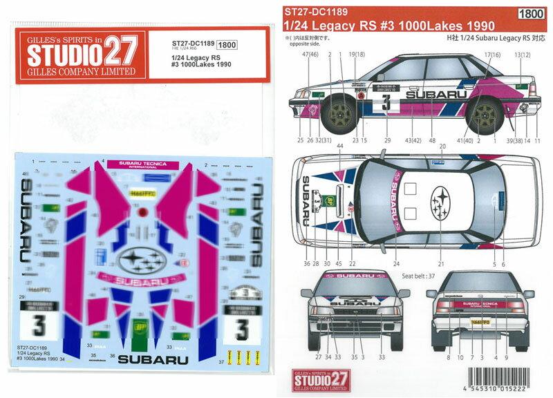 車・バイク, レーシングカー 124 Legacy RS 3 1000Lakes 1990(H124)