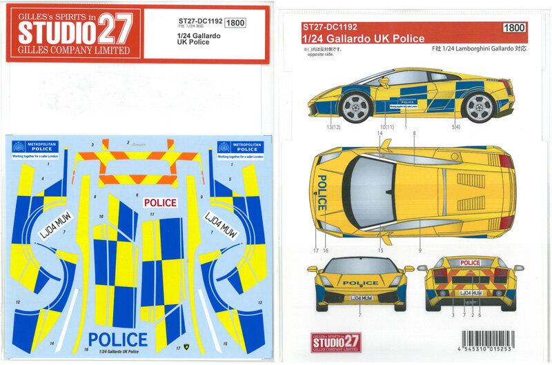 車・バイク, レーシングカー 124 Gallardo UK Police(F124)