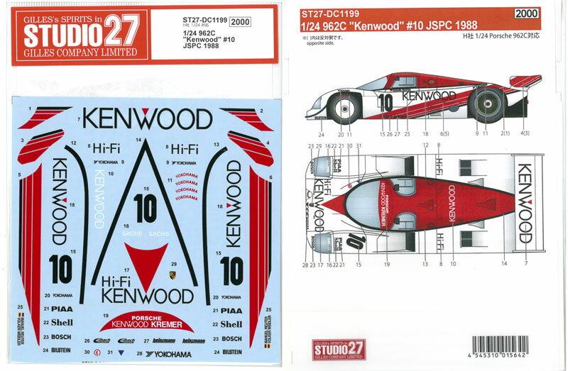 車・バイク, レーシングカー 124 962C Kenwood10 JSPC 1988 (H124)