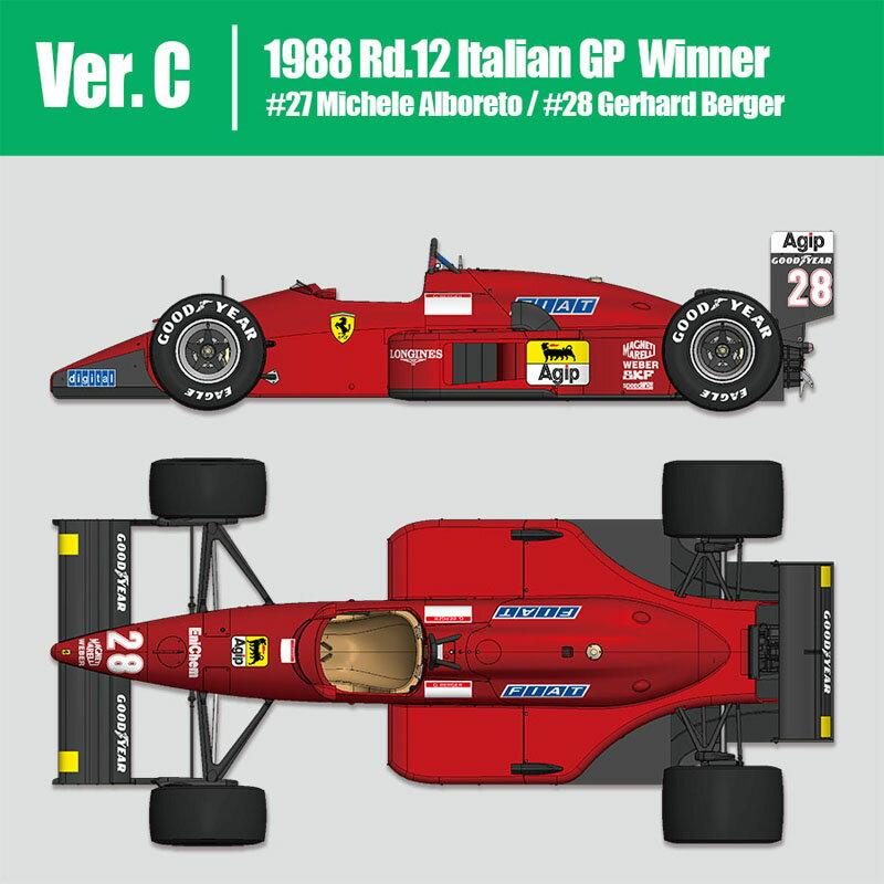 フェラーリF187/88C Ver.C:1987 1988 Rd.12 Italian GP【モデルファクトリーヒロ 1/12 K626】