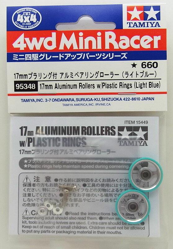 車・バイク, その他 17mm ITEM95348