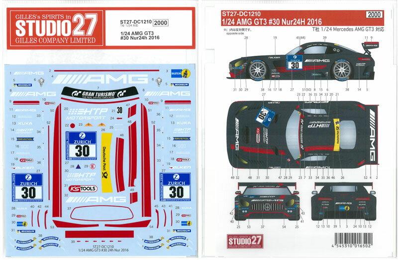 車・バイク, レーシングカー 124 AMG GT3 30 Nur24h 2016(T124)27