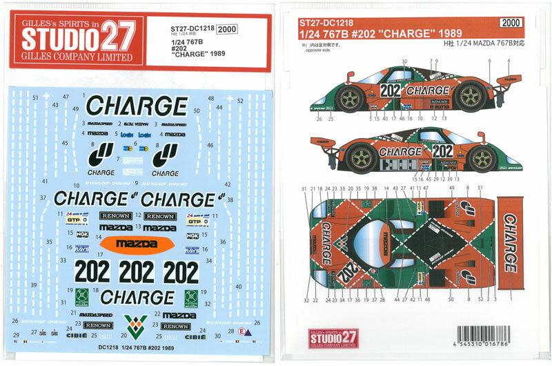 車・バイク, レーシングカー 124 767B 202 CHARGE 1989(H124)27 DC1218