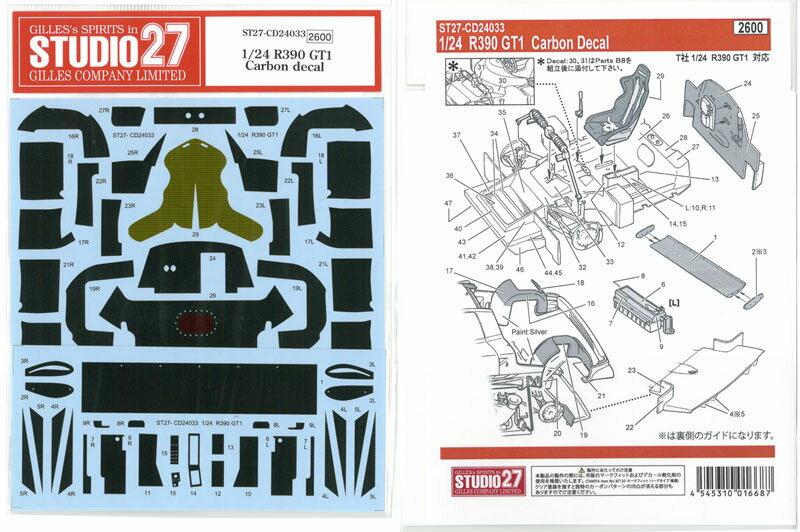 車・バイク, レーシングカー 124 R390 GT1 (T 124 R390 GT1)27 CD24033